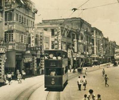 neighborhood tram
