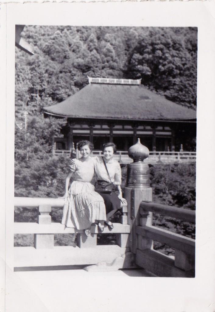 Pat&Doreen1953